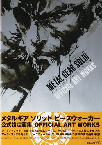 Image 2 for Metal Gear Solid: Peace Walker Official Art Works