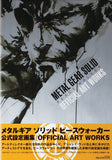 Thumbnail 2 for Metal Gear Solid: Peace Walker Official Art Works