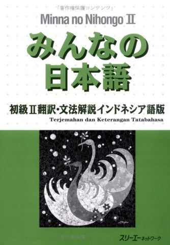 Image for Minna No Nihongo Shokyu 2 (Beginners 2) Translation And Grammatical Notes [Indonesian Edition]
