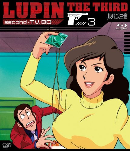 Image 1 for Lupin The Third Second TV. 3