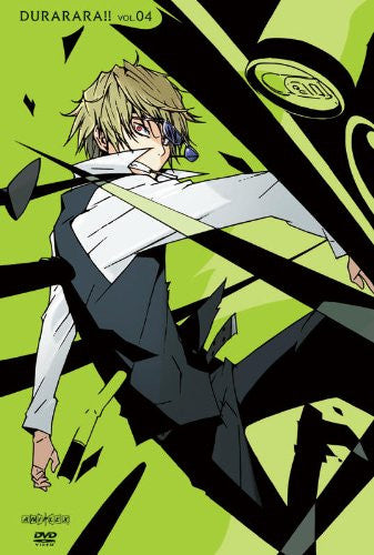 Image 1 for Durarara Vol.4