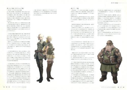 Image 4 for Wizardry Renaissance   Official Setting Guide Book