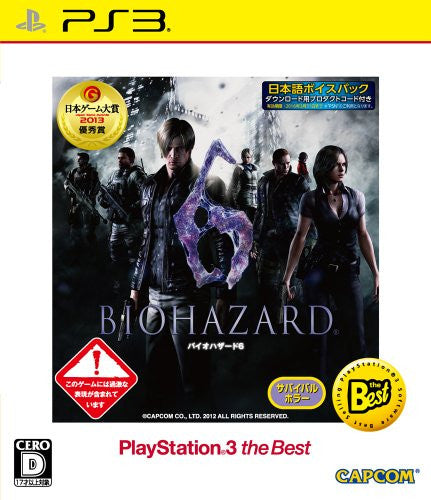 Biohazard 6 (Playstation 3 the Best)