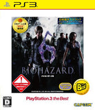 Biohazard 6 (Playstation 3 the Best) - 1