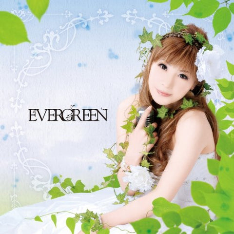 Image for EVERGREEN [Limited Edition]