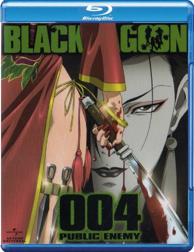 Image 2 for Black Lagoon Blu-ray 004 Public Enemy
