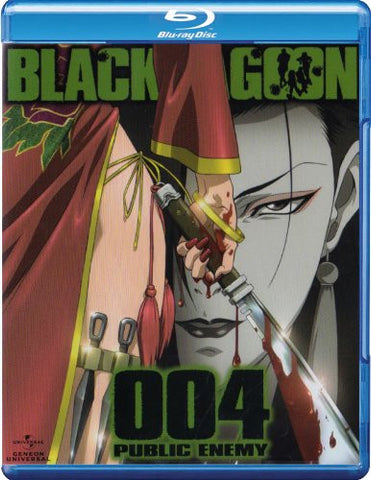Image for Black Lagoon Blu-ray 004 Public Enemy