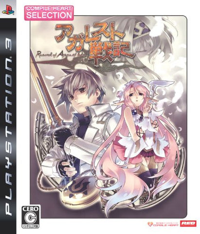 Image for Agarest Senki (CH Selection)