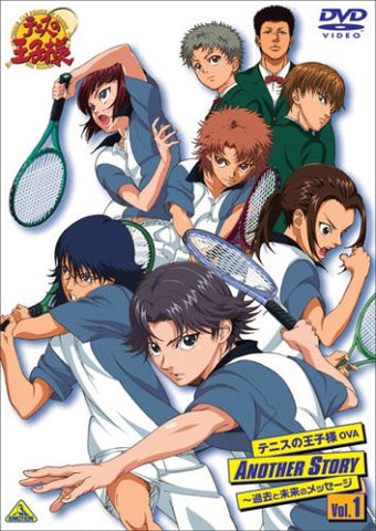 Image for The Prince Of Tennis OVA Another Story - Kako To Mirai No Message Vol.1