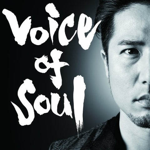Image for Voice of Soul / Takumi Ishida