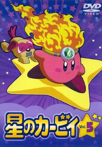 Image 1 for Hoshi no Kirby Vol.5
