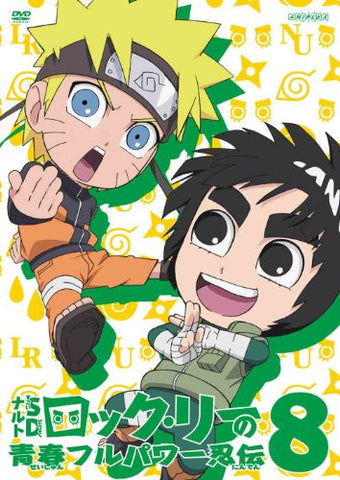 Image for Naruto Sd Rock Lee No Seishun Full Power Ninden 8