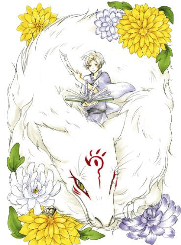 Image 2 for Natsume Yujincho San 3 [Limited Edition]