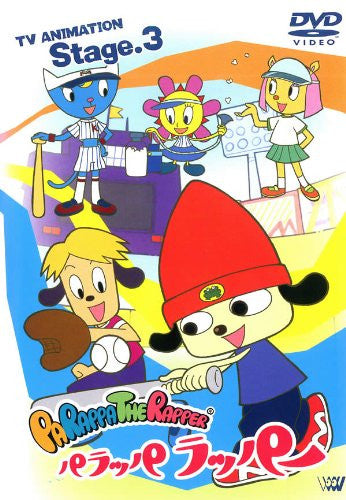 Image 1 for Parappa The Rapper TV Animation Stage.3