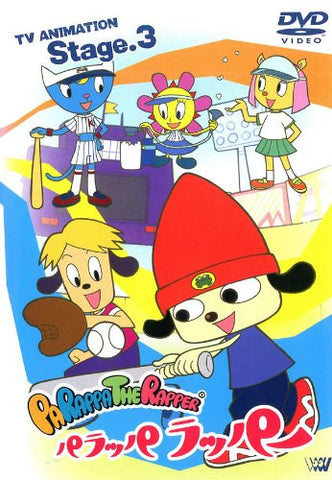 Image for Parappa The Rapper TV Animation Stage.3