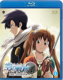 Thumbnail 4 for Eiyu Densetsu Sora No Kiseki Vol.1 Collector's Edition [Limited Edition]