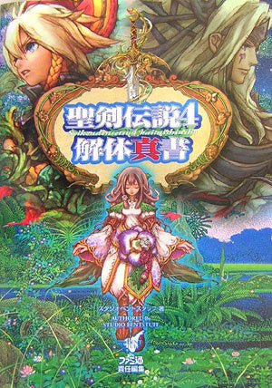 Image 1 for Seiken Densetsu 4 / Dawn Of Mana Dissolution True Note