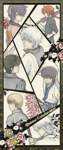 Image 1 for Gintama - Wall Calendar - 2014 (Ensky)[Magazine]