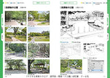 Digital Scenery Catalogue - Manga Drawing - Commuting to Schools, Bus Stops and Train Stations - Incl. CD - 21