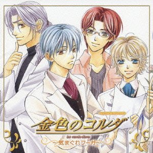 Image for CD Drama Collections La corda d'oro ~Kimagure Fugue~
