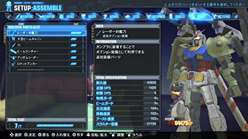 Image 6 for Gundam Breaker 3 (Welcome Price)