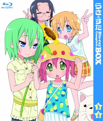 Image 9 for Lucky Star Blu-ray Complete Box