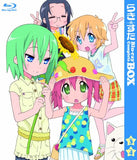 Thumbnail 9 for Lucky Star Blu-ray Complete Box