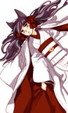 Thumbnail 2 for Otomeyokai Zakuro Vol.1 [Limited Edition]