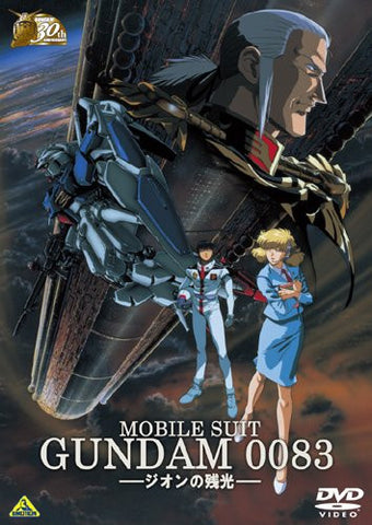 Image for Gundam 30th Anniversary Collection Mobile Suit Gundam 0083 - Zeon No Zanko Limited Pressing]