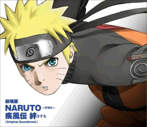 Image 1 for Naruto Shippuden The Movie: Kizuna Original Soundtrack