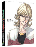 Tiger & Bunny Special Edition Side Bunny [Blu-ray+CD Limited Edition] - 1