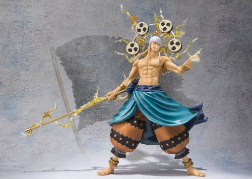 Image 3 for One Piece - Eneru - Figuarts ZERO (Bandai)