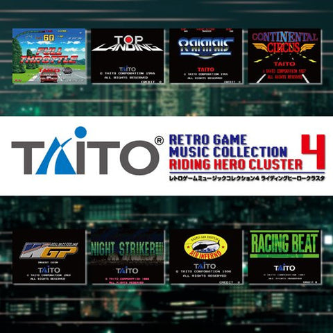 Image for TAITO RETRO GAME MUSIC COLLECTION 4 RIDING HERO CLUSTER