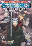 Thumbnail 1 for Alshard Savior Rpg Supplement Shin Teikoku Guide Book / Role Playing Game