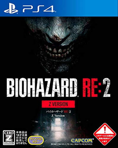 BIOHAZARD RE:2 - Z Version