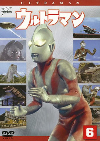 Image for Ultraman Vol.6