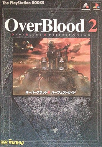 Image 1 for Ovewr Blood 2 Perfect Guide Book (The Play Station Books) / Ps