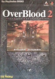 Thumbnail 1 for Ovewr Blood 2 Perfect Guide Book (The Play Station Books) / Ps