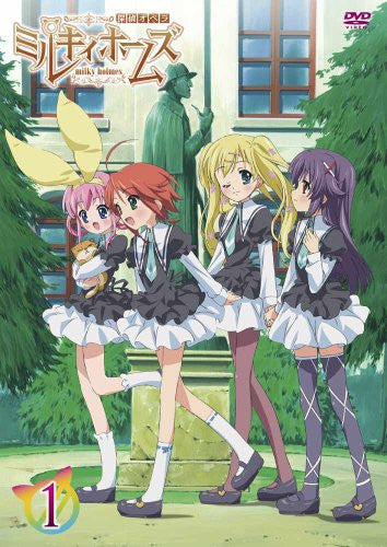 Image 2 for Tantei Opera Milky Holmes Vol.1