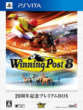 Thumbnail 1 for Winning Post 8 [20th Anniversary Premium Box]