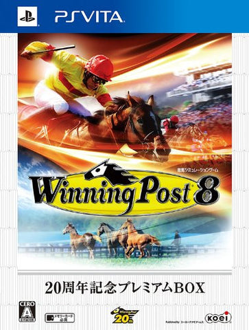 Image for Winning Post 8 [20th Anniversary Premium Box]