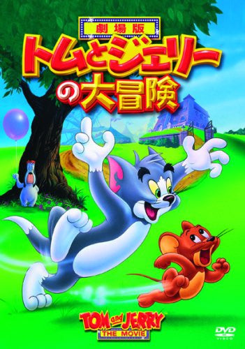 Image 1 for Tom And Jerry The Movie [Limited Pressing]