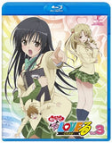 Thumbnail 1 for Motto To Love-ru Vol.3 [Blu-ray+CD Limited Edition]