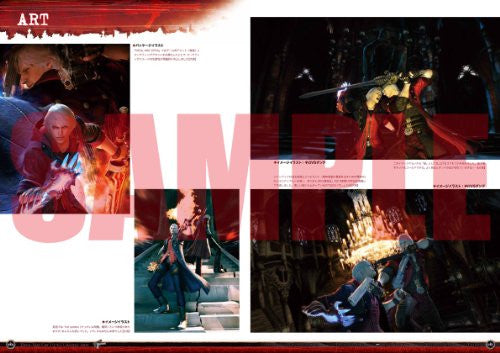 Image 4 for Devil May Cry   Devil May Cry 3/1/4/2 Graphic Arts