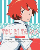 Thumbnail 3 for Tsuritama [DVD+CD Limited Edition]