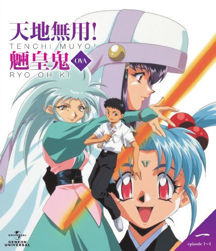 Image 1 for Tenchi Muyo! Ryououki Vol.1-4