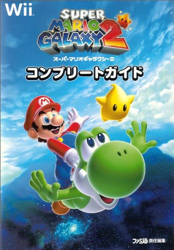 Image 1 for Super Mario Galaxy 2 Complete Guide Book / Wii
