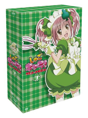 Image for Shugo Chara DVD Box 3 [Limited Edition]