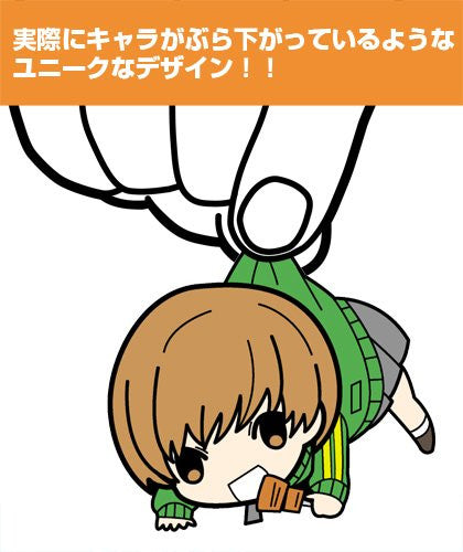 Image 2 for Persona 4: The Golden - Satonaka Chie - Keyholder - Tsumamare (Cospa)