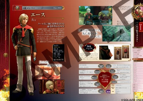 Image 2 for Final Fantasy Type 0 Ultimania   Psp Game Guide Book